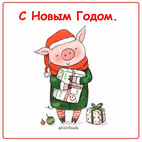 свинка новогодняя