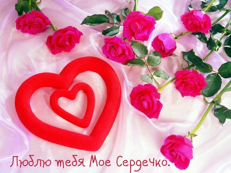 открыткикартинки картинки на валентинов день