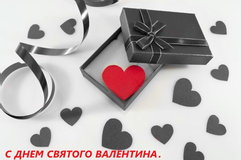 с днем святого валентина картинки