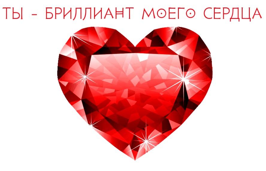 картинки на день валентина
