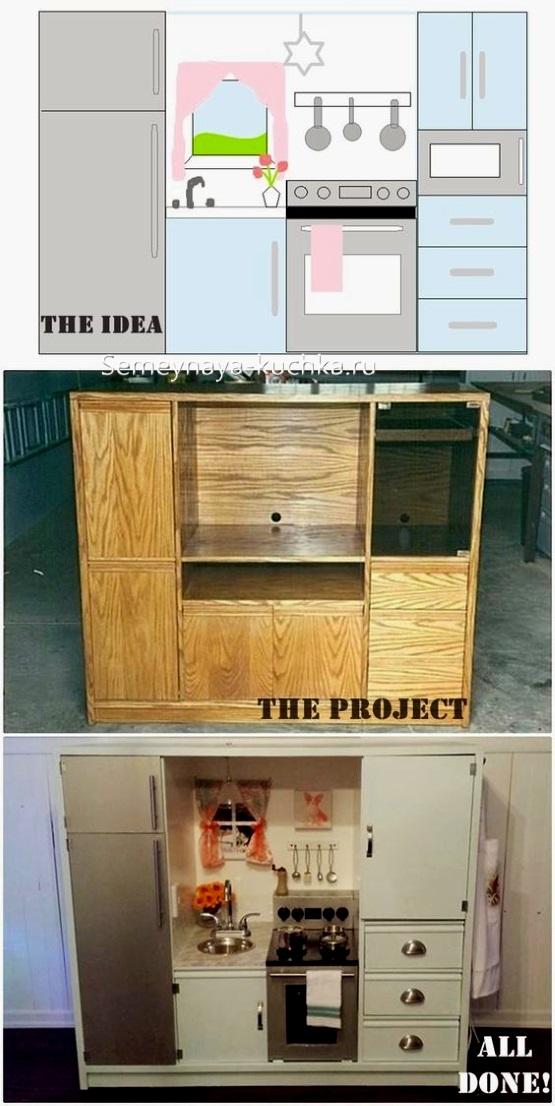 игровое оборудование для детской площадки игрушечная кухня