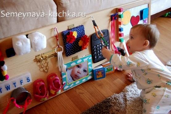 доска бизиборд для малыша на дачу