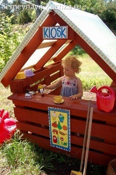 домик магазин игровой на площадке для детей