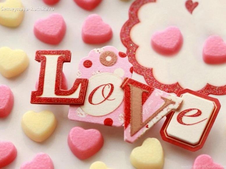 картинка i love you люблю