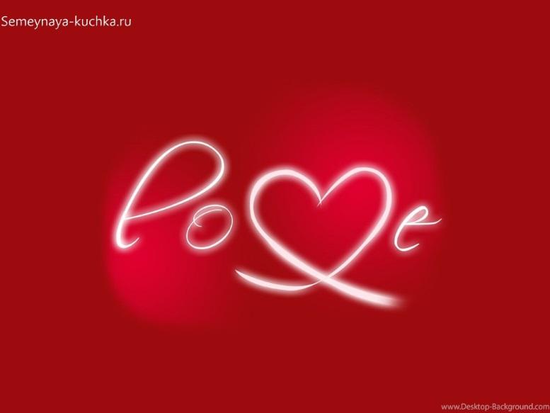 картинка красная люблю love