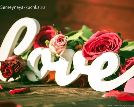 картинка люблю love