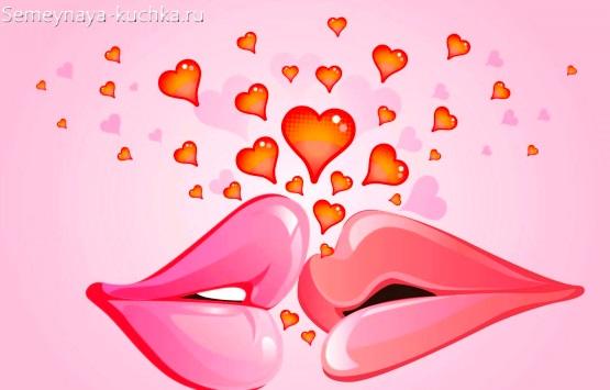 картинка люблю тебя поцелуй