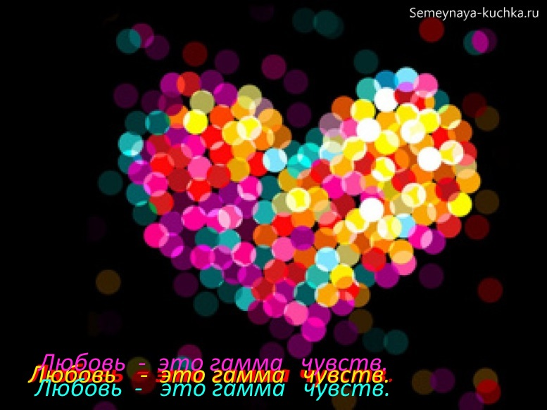 картинка люблю тебя разноцветное сердце