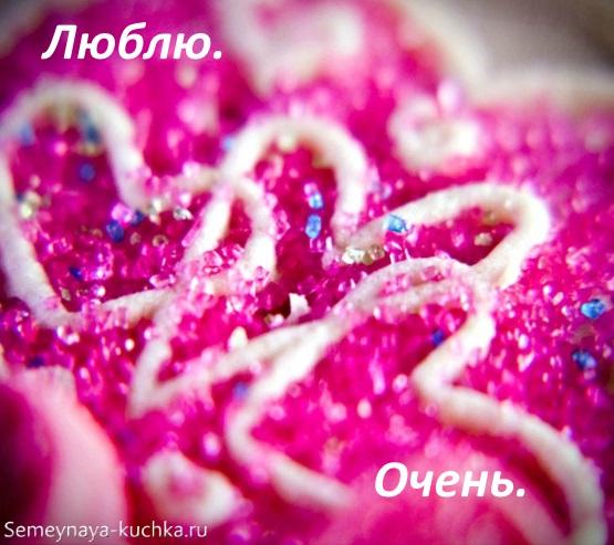 картинка люблю очень тебя