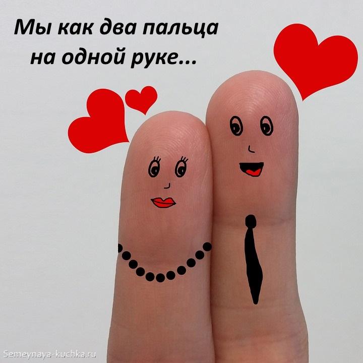 картинка люблю тебя
