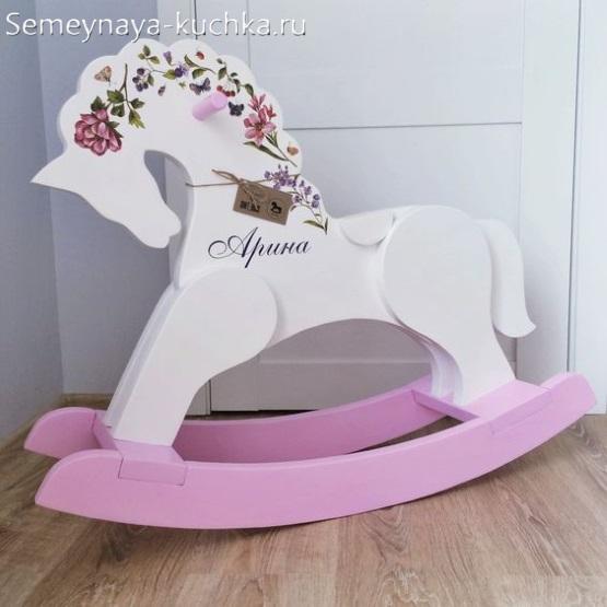 лошадка качалка для маленьких детей своими руками