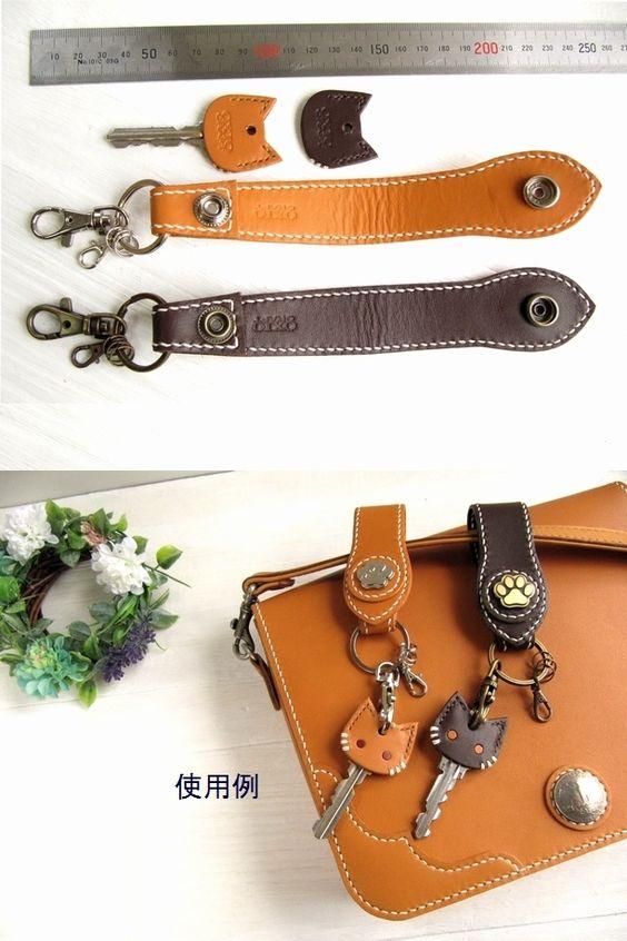 брелок для ключей на сумку