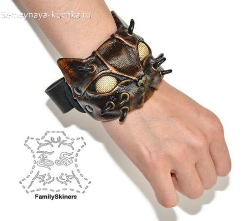 поделка браслет на руку из кожи напульсник