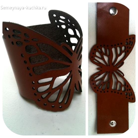 браслет бабочка из кожи ажурный своими руками