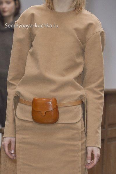 поделка сумка из кожи на пояс