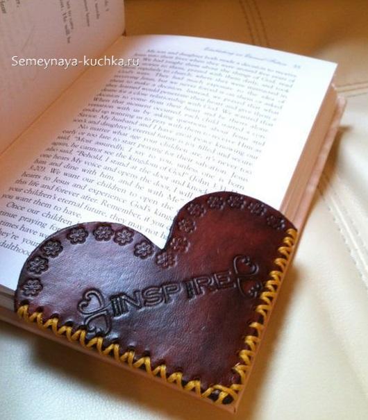 поделка из кожи закладка для книг
