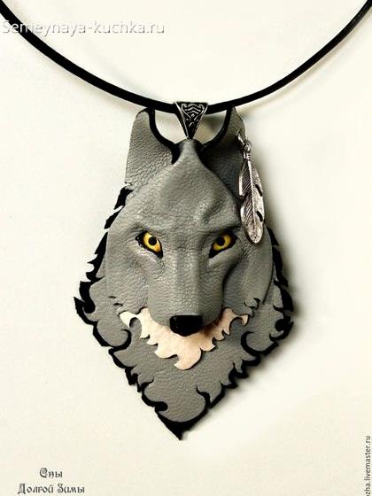 кожаное украшение волк подвеска из кожи