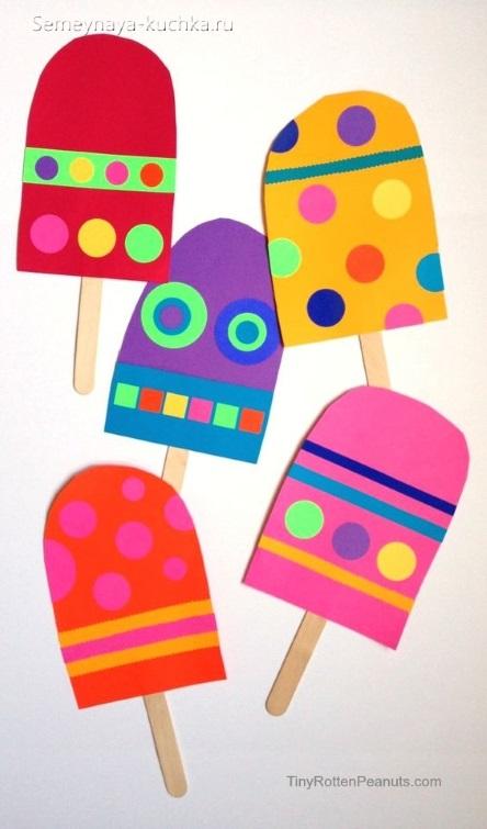 аппликация мороженое простой шаблон для ребенка в 3 года