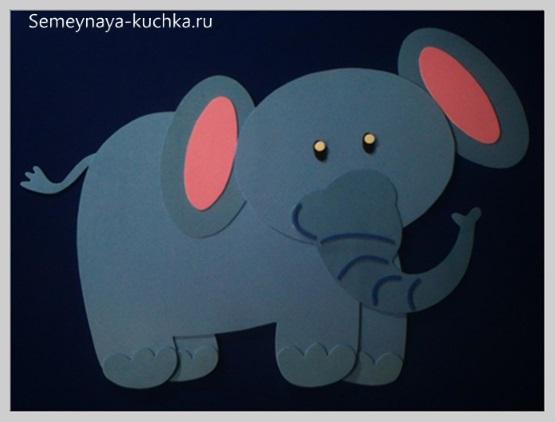 аппликация слон для малыша в 3 года
