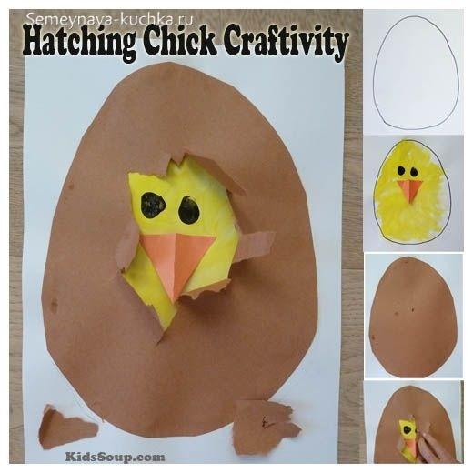 аппликация цыпленок для малыша в 3 года