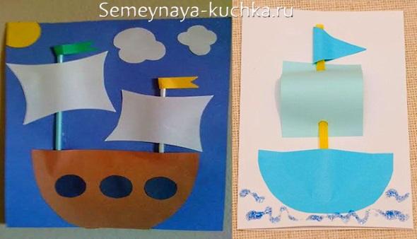 аппликация морская корабль для малышей в 3 года