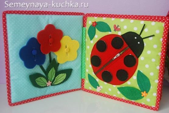 книга из фетра развивайка с цветами