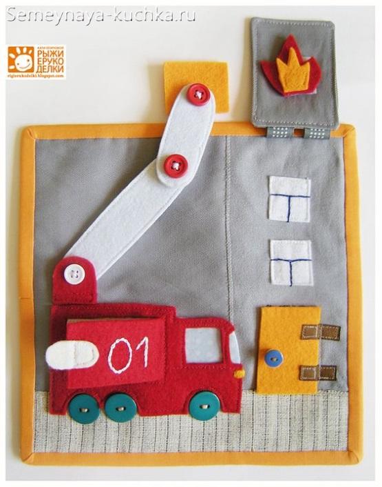 фетровая книжка для мальчика пожарная машина