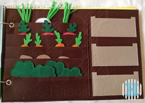 фетровая книжка огород