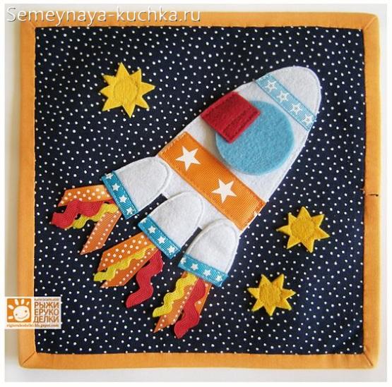 книжка из фетра детская сенсорная ракета