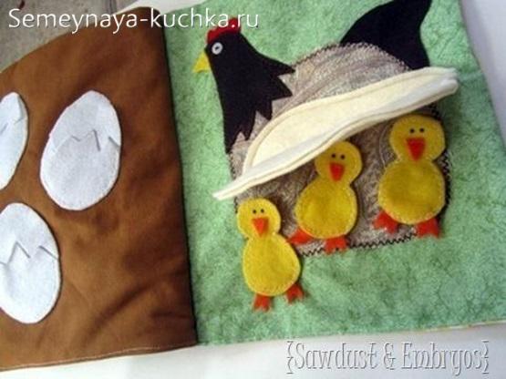 книга из фетра сенсорная курица и цыплята