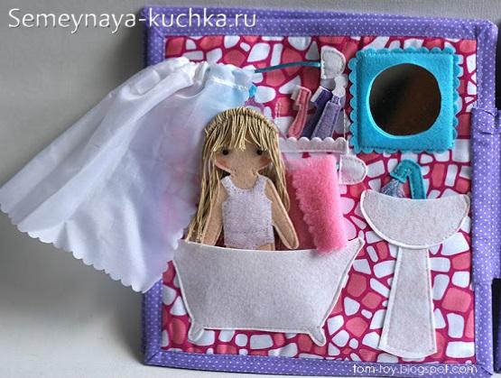 детская книжка из фетра сшить с куклами