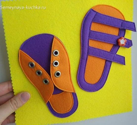 обучающая книжка из фетра для детей