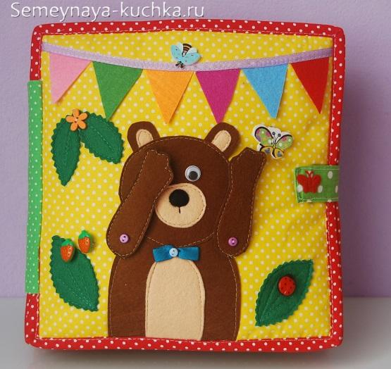 тактильная книжка из фетра с медведем