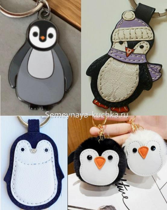 брелок пингвин