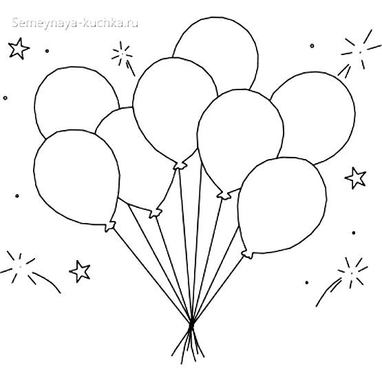 воздушные шарики раскраска для малышей