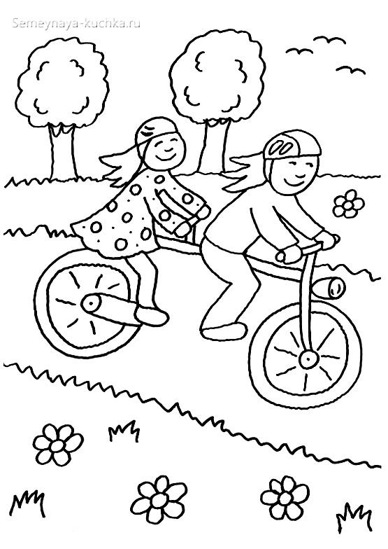 дети на велосипеде раскраска для малышей