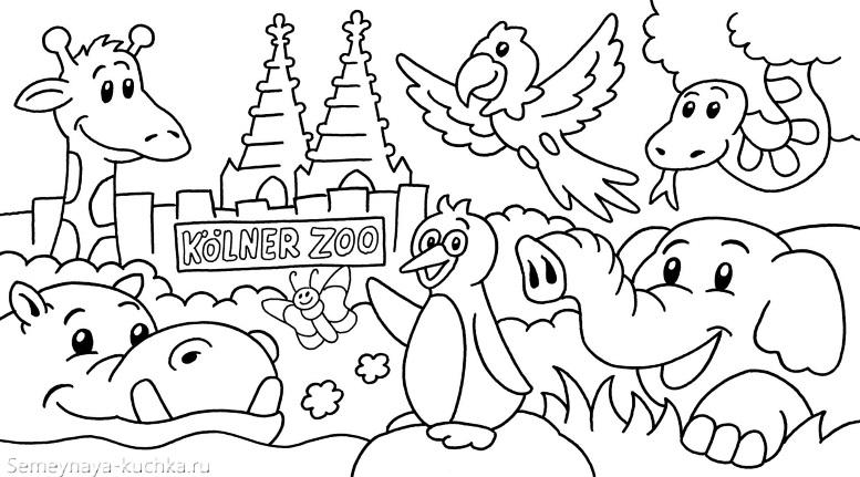 зоопарк раскраски для самых маленьких на 3 года