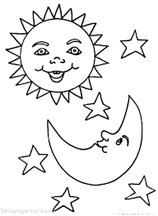 солнце и луна раскраски для самых маленьких детей