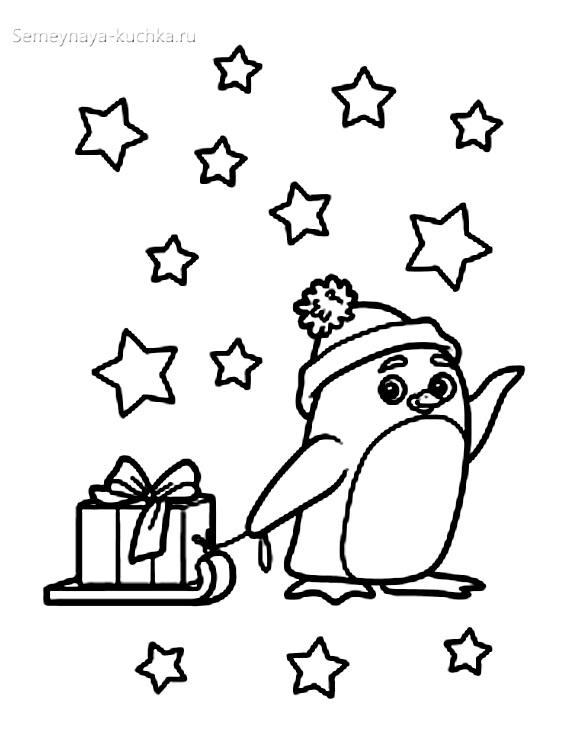 пингвин новогодний раскраски для самых маленьких детей