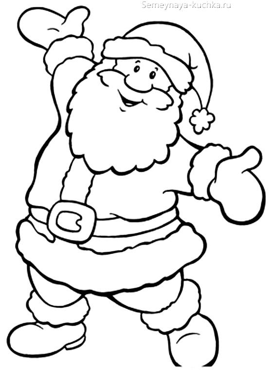 дед Мороз раскраска для маленьких детей