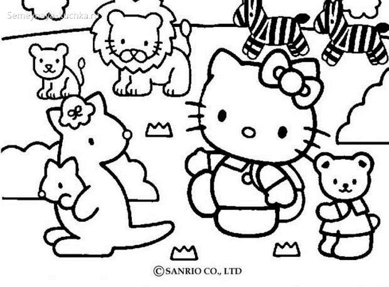 кошка китти в зоопарке раскраска для малышей