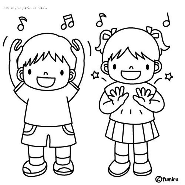 дети поют раскраска для малышей