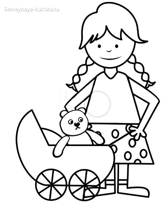девочка с коляской раскраска для малышей