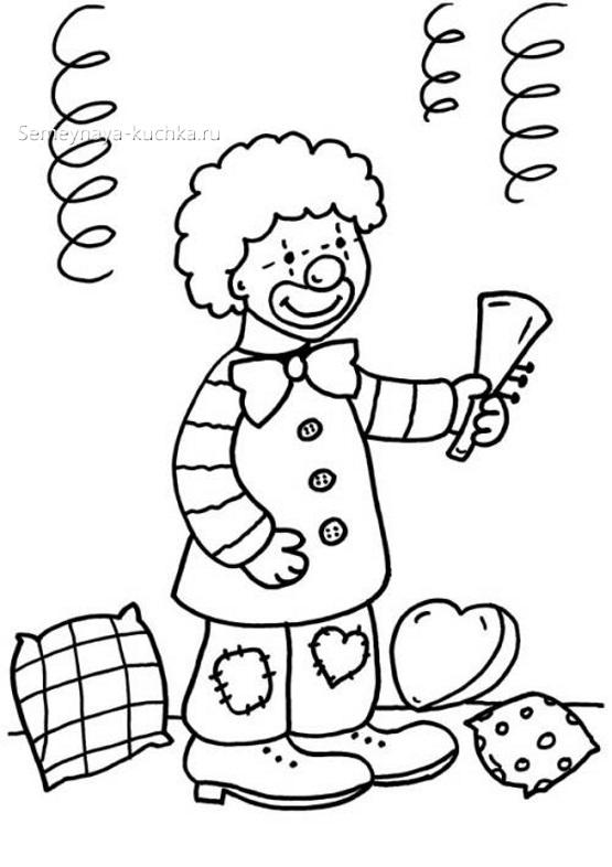 клоун раскраска для маленьких детей