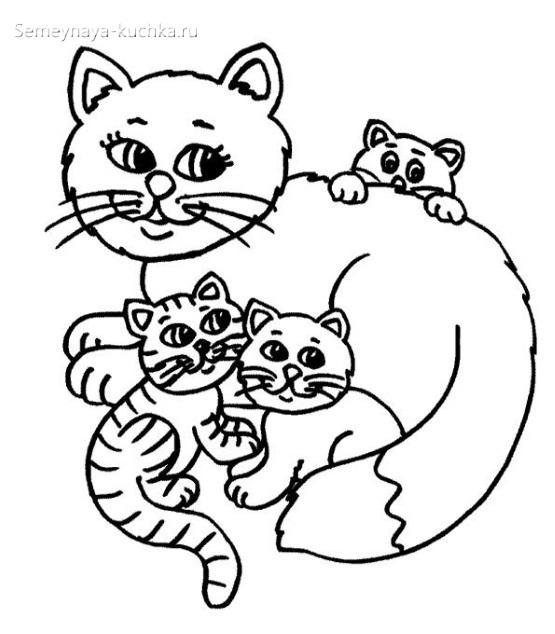 кошка с котятами раскраска для малышей