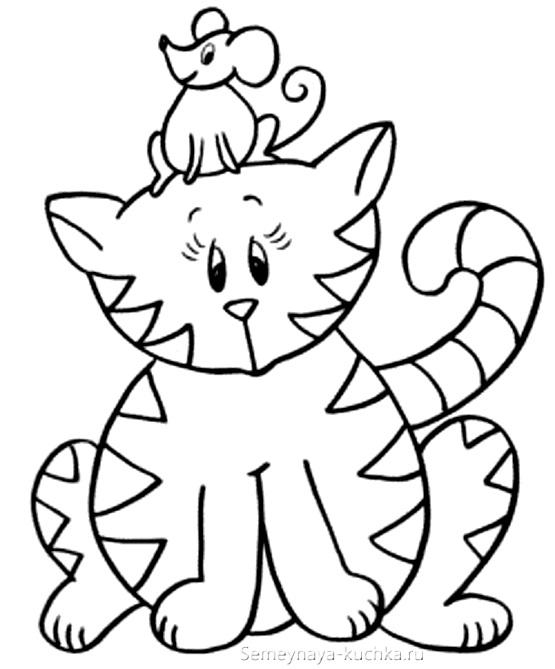 кот и мышь раскраска для малышей
