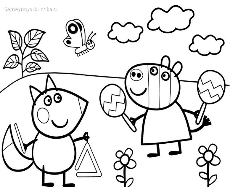 свинка Пеппа и друзья раскраска для малышей