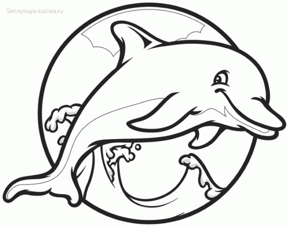 дельфин на волне раскраски для самых маленьких детей