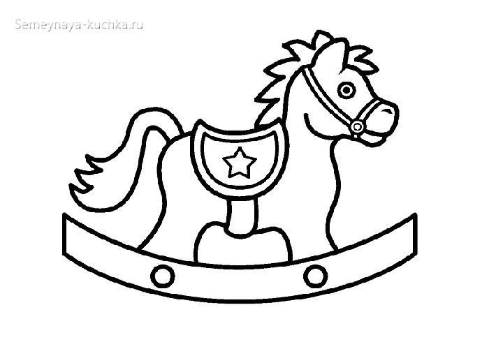лошадка каталка раскраски для самых маленьких детей