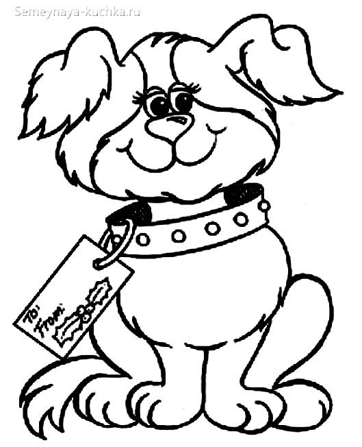 собака с ошейником раскраски для самых маленьких детей